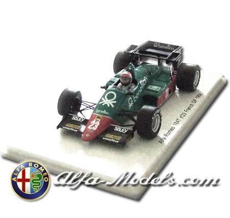 Alfa Romeo 184t